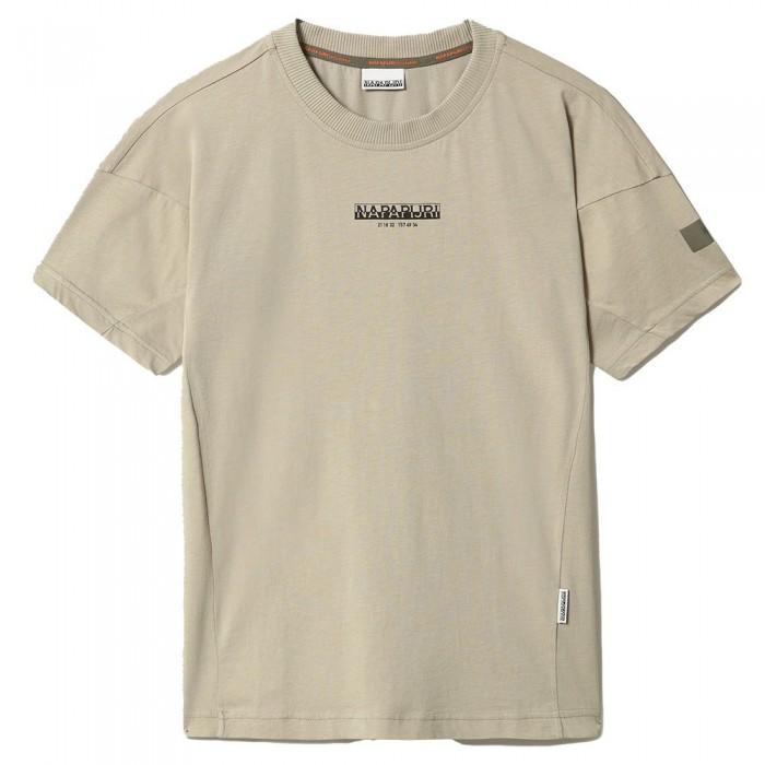 [해외]나파피리 S-Oahu 8137948202 Silver Sage