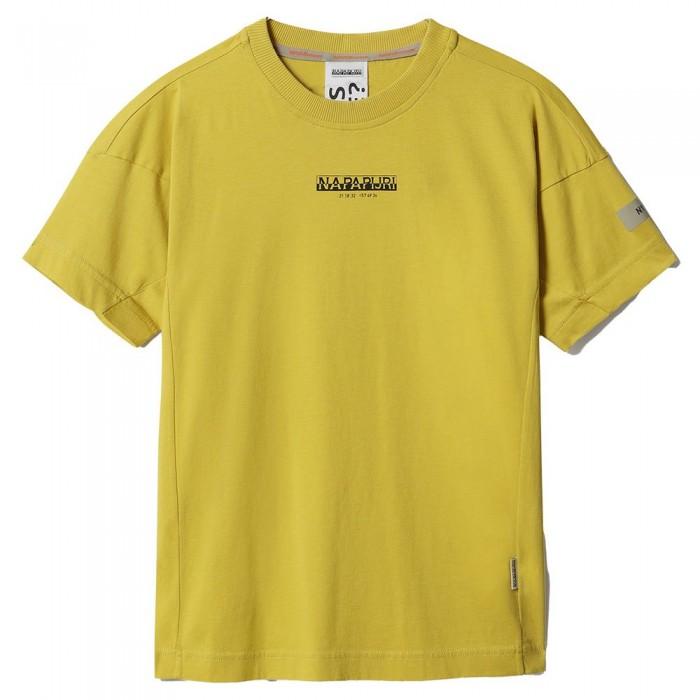 [해외]나파피리 S-Oahu 8137948203 Yellow Moss
