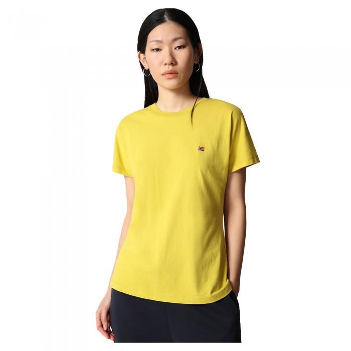[해외]나파피리 Salis 8137948306 Yellow Moss
