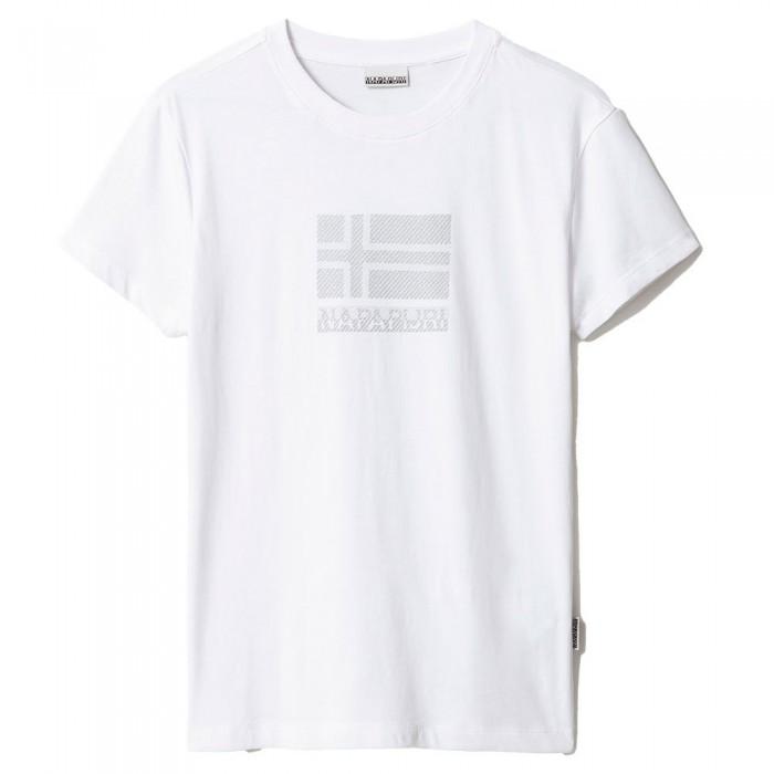 [해외]나파피리 Seoll 8137948308 Bright White