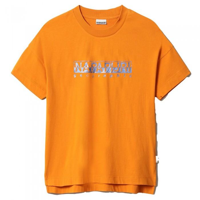 [해외]나파피리 Silea 8137948313 Marmalade Orange