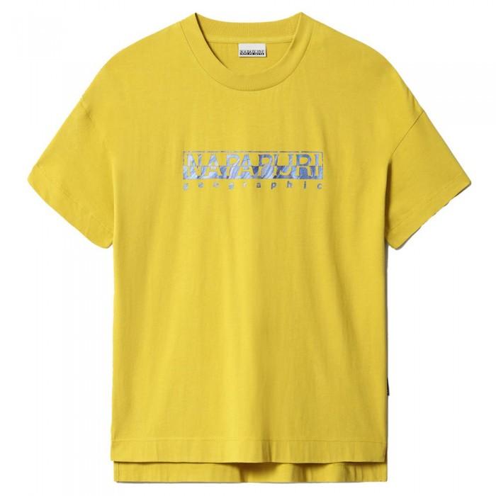 [해외]나파피리 Silea 8137948315 Yellow Moss