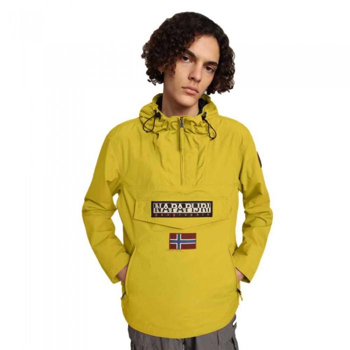 [해외]나파피리 Rainforest S Pocket 2 8137948350 Yellow Moss