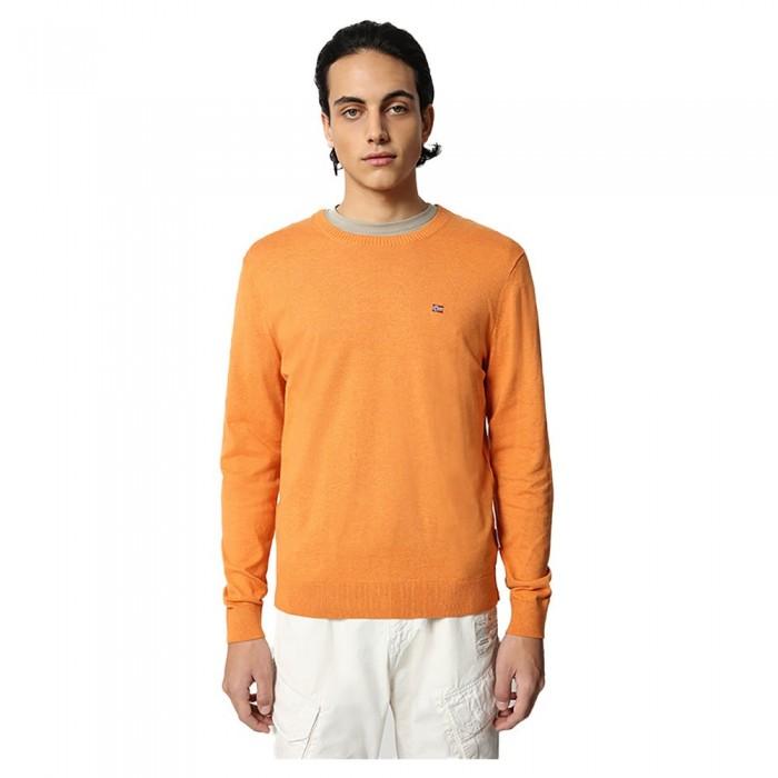 [해외]나파피리 Decatur 3 8137948718 Marmalade Orange