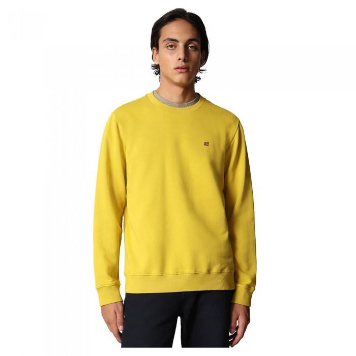 [해외]나파피리 Balis Crew 8137948694 Yellow Moss