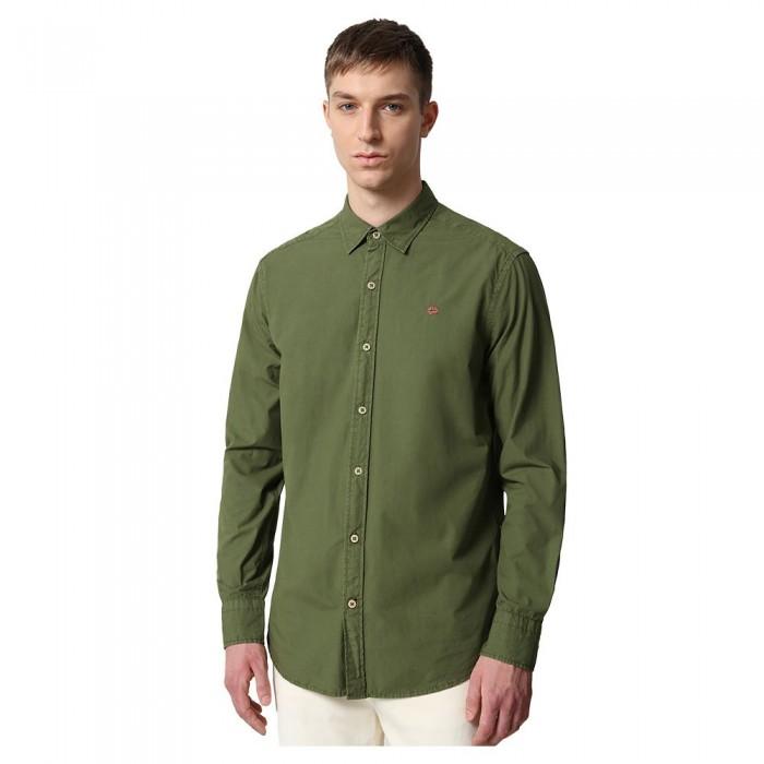 [해외]나파피리 Girel 8137948602 Green Cypress