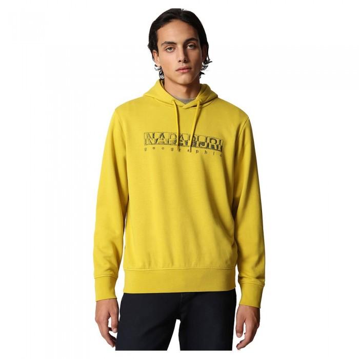 [해외]나파피리 Ballar H 8137948707 Yellow Moss