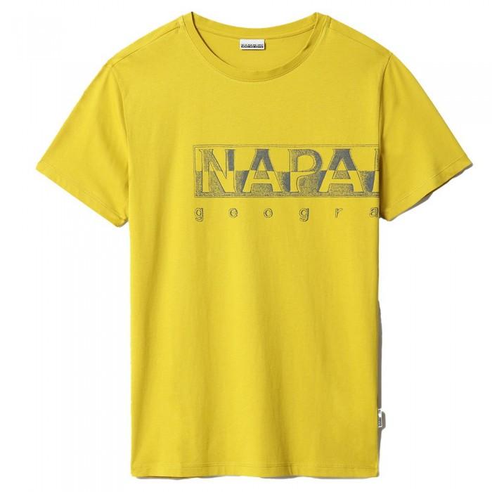 [해외]나파피리 Sallar Logo 8137948846 Yellow Moss