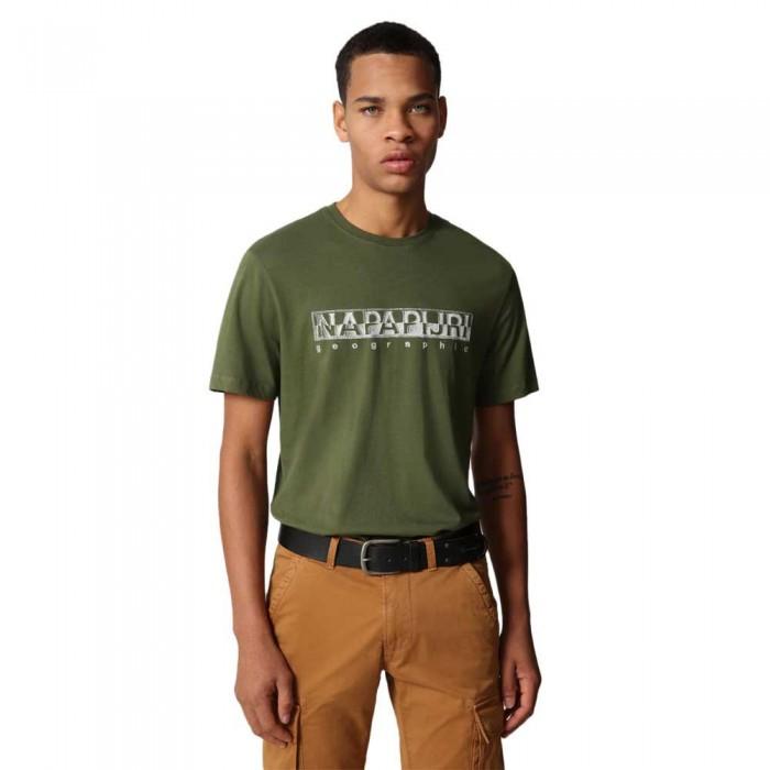 [해외]나파피리 Sallar 8137948850 Green Cypress
