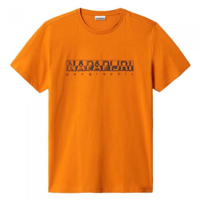 [해외]나파피리 Sallar 8137948851 Marmalade Orange