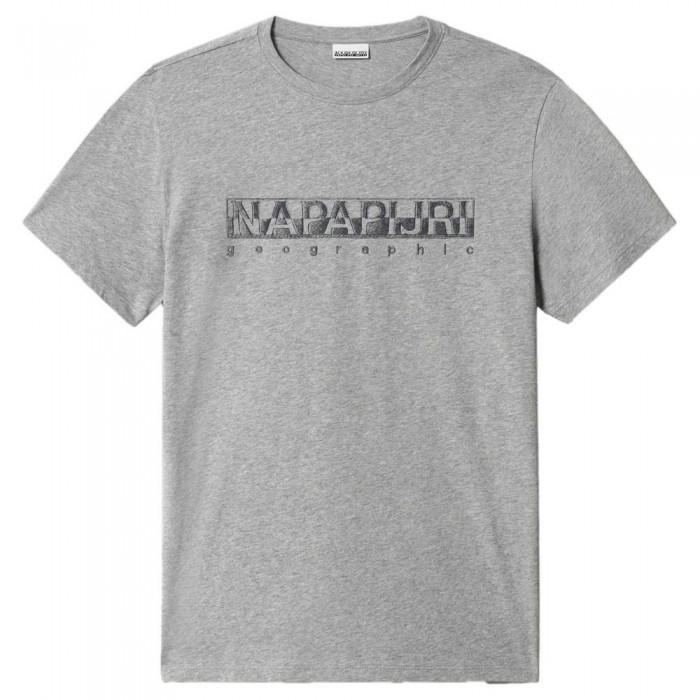 [해외]나파피리 Sallar 8137948852 Medium Grey Melange