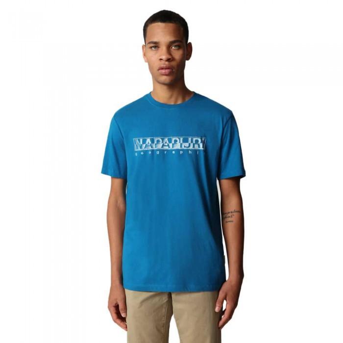 [해외]나파피리 Sallar 8137948853 Mykonos Blue