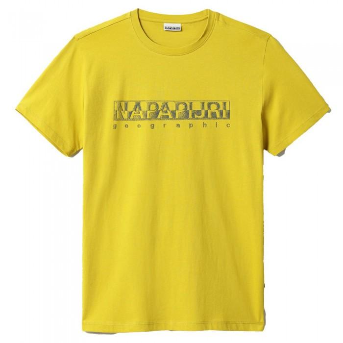 [해외]나파피리 Sallar 8137948855 Yellow Moss