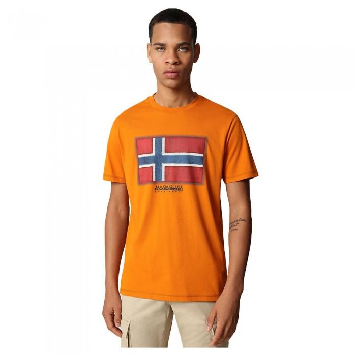 [해외]나파피리 Sirol 8137948860 Marmalade Orange