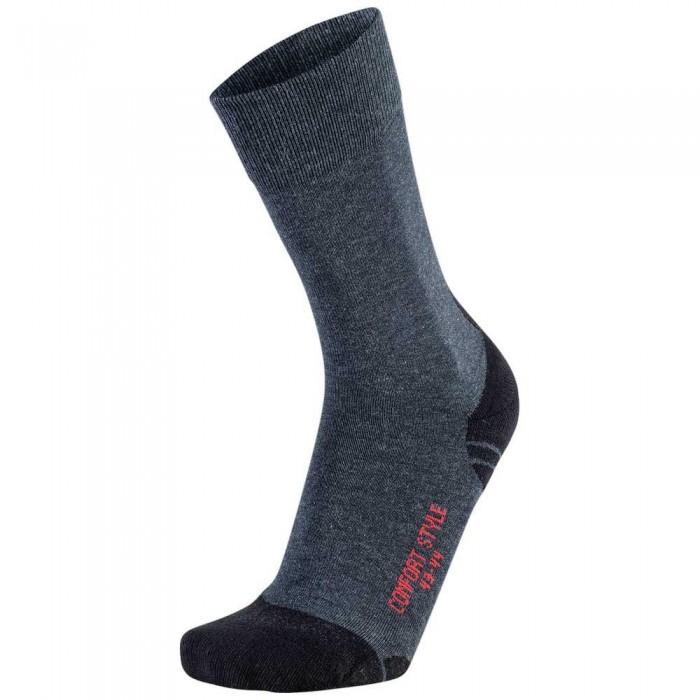 [해외]UYN Athlesyon Comfort Style 7138024787 Black