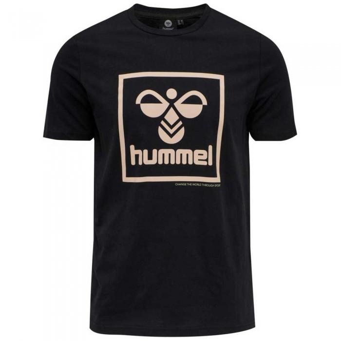 [해외]험멜 Isam 7138038028 Black / Humus