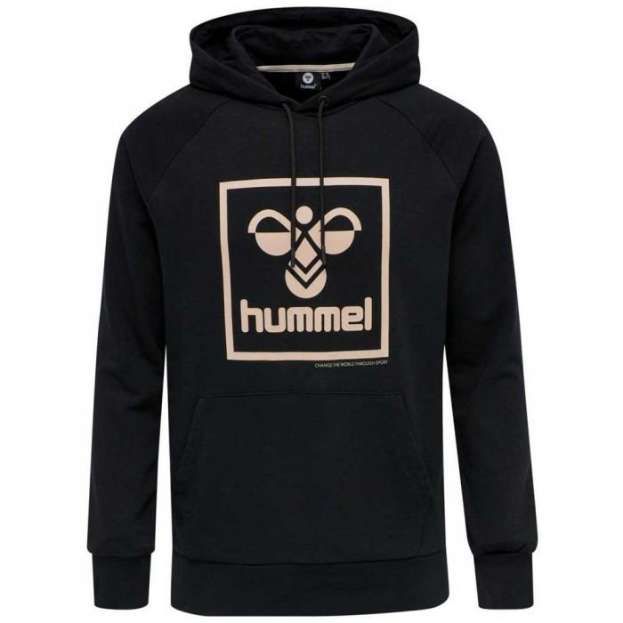 [해외]험멜 Isam Hoodie 7138037337 Black / Humus