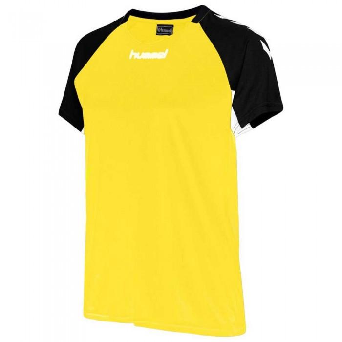 [해외]험멜 Core Volley Stretch 7138056109 Blazing Yellow