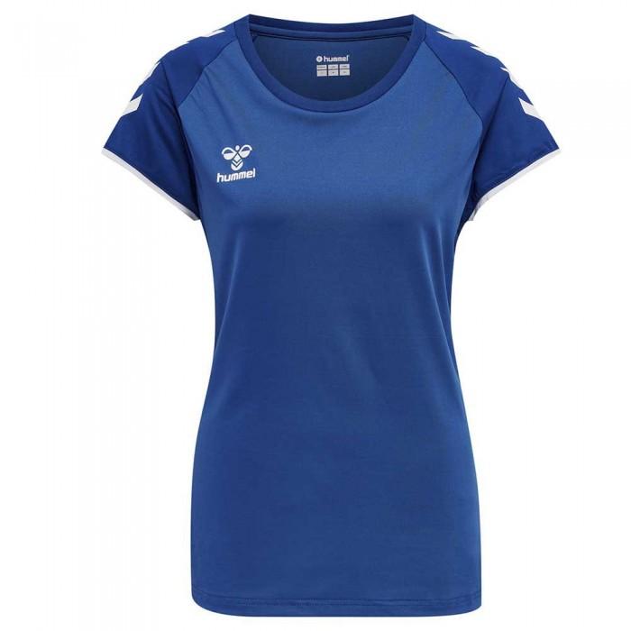 [해외]험멜 Core Volley Stretch 7138056111 True Blue