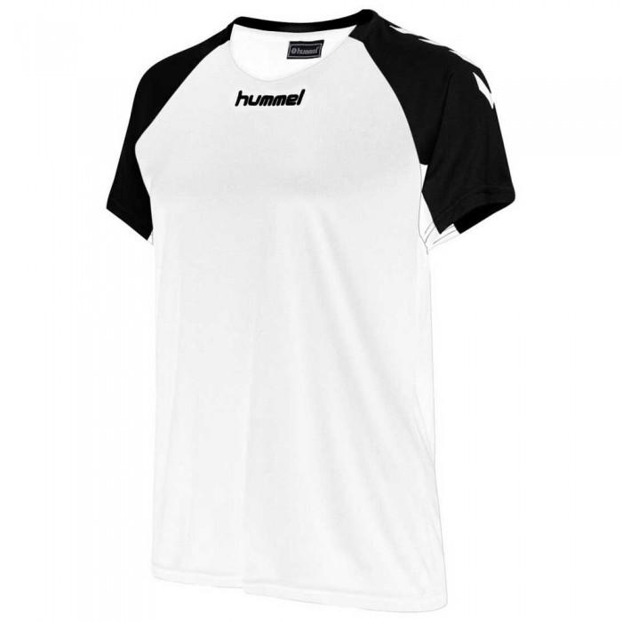 [해외]험멜 Core Volley Stretch 7138056112 White
