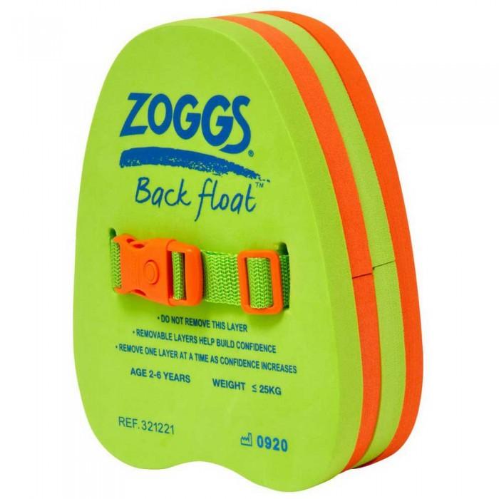 [해외]조그스 Back Float 6137896220 Green / Orange