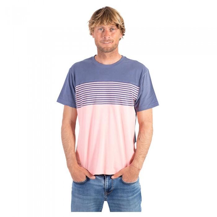[해외]헐리 Chest Print Block Short Sleeve T-Shirt 14137966201 Baltic Blue
