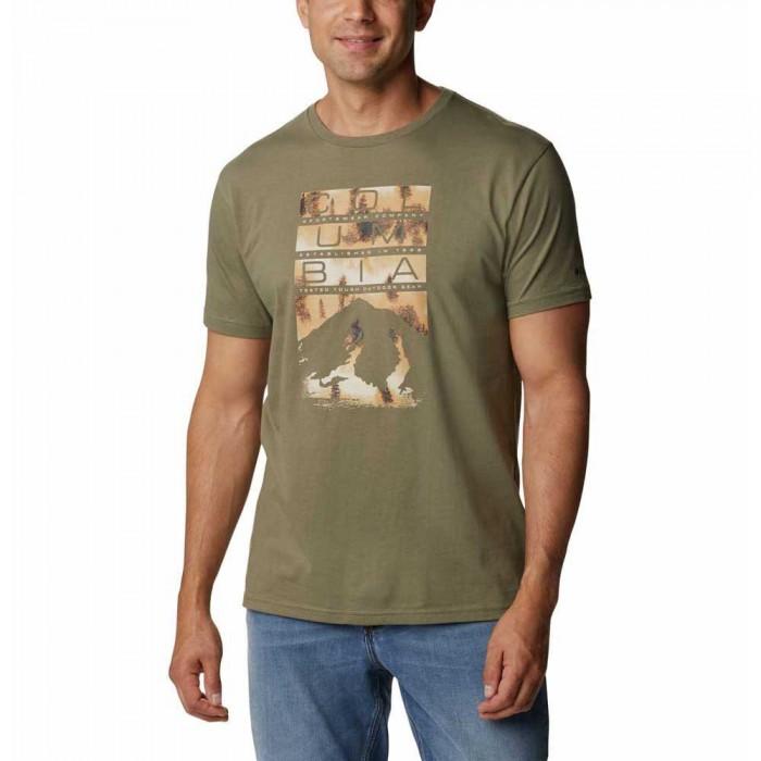[해외]컬럼비아 Short Sleeve T-Shirt 5138187485 Stone Green / Path Grinder Graphic