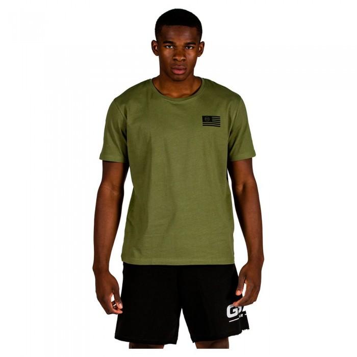 [해외]GSA OrganicPlus+ Cotton Printed Short Sleeve T-Shirt 7138192738 Khaki