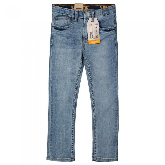 [해외]리바이스 ? KIDS 510 Skinny Fit Everyday Performance Pants 15138145658 Milestone