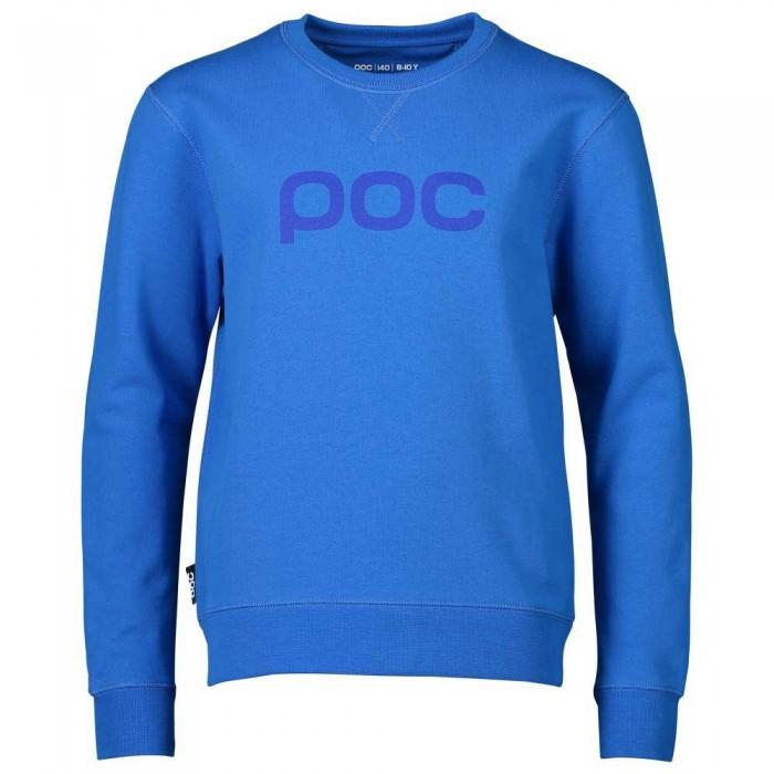 [해외]POC Crew Jr Sweater 5138284507 Natrium Blue
